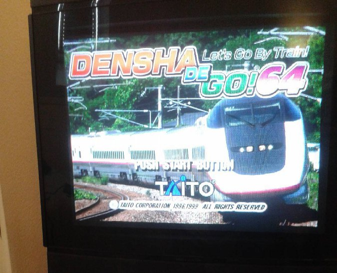 Densha de Go! 64 English-translated version