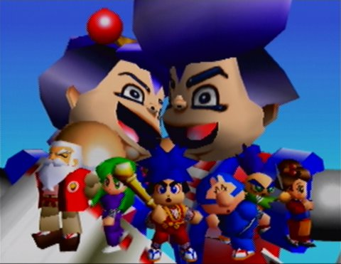 Goemon's Great Adventure intro cinematic featuring the cast of the game