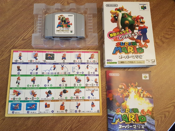 Super Mario 64 Shindou Edition manual, quick guide and cartridge