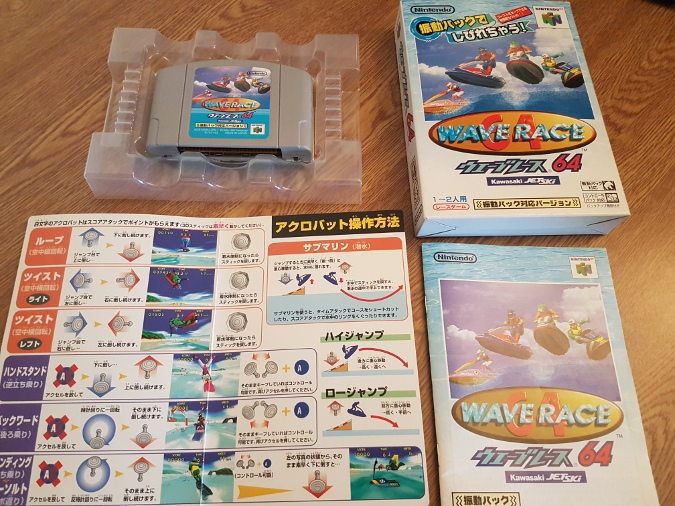 Wave Race 64 Shindou Edition box, instruction manual, quick guide and cart.