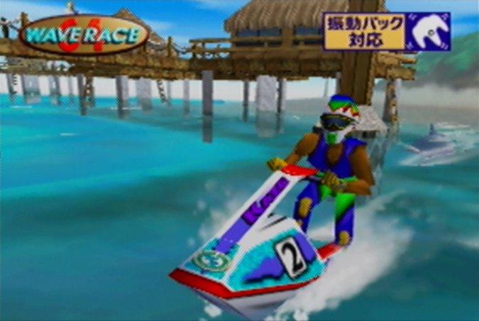 Wave Race 64 Shindou Edition