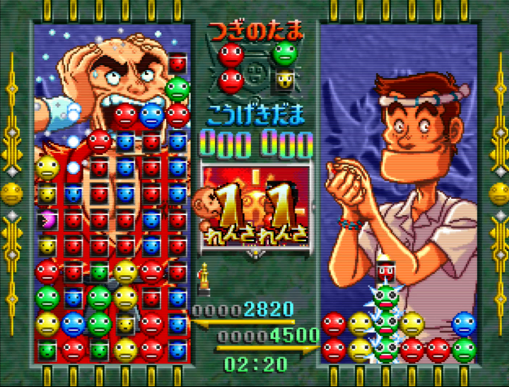 Susume! Taisen Puzzle Dama: Tōkon! Marutama Chō two-player versus mode on Nintendo 64