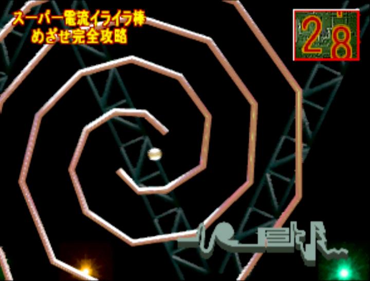 Ucchannanchan no Honō no Challenger: Denryū Iraira Bō spiral maze