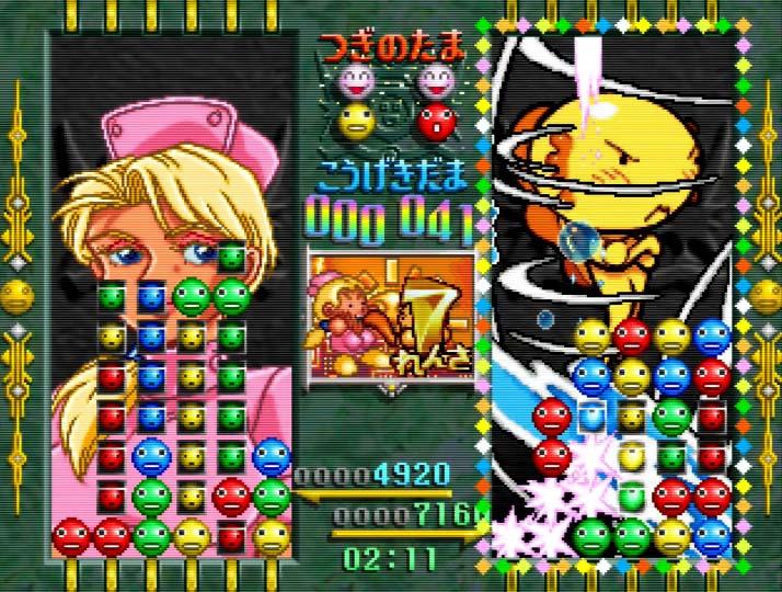 Susume! Taisen Puzzle Dama: Tōkon! Marutama Chō head-to-head multiplayer battle