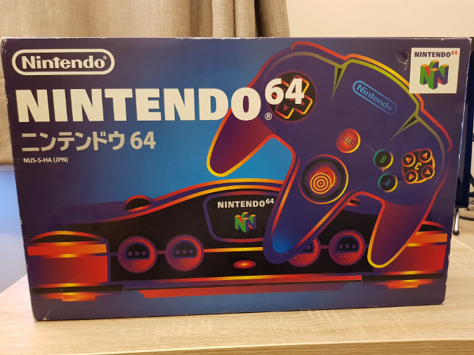 Japanese N64 console box art - this version was available from the N64 release date of 23 June 1996