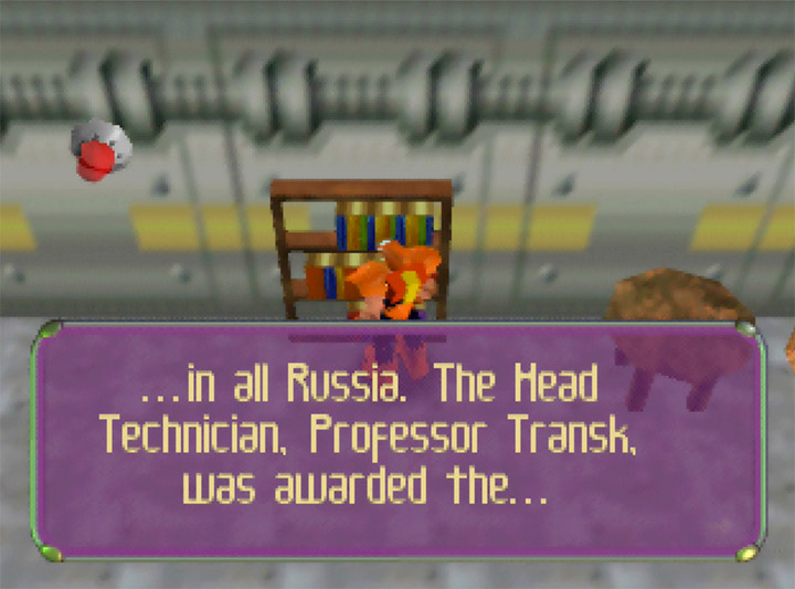 Professor Transk journal reference in Body Harvest for Nintendo 64.