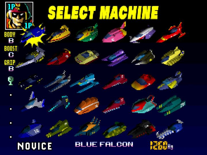 Select Machine screen in F-Zero X for N64.