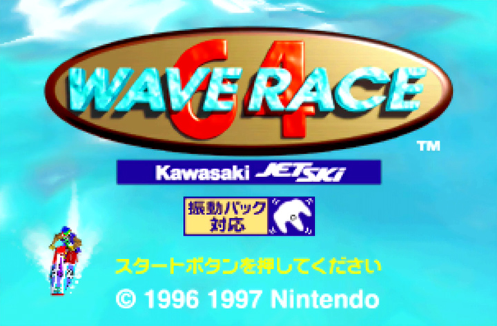 Wave Race 64 Shindou Edition - one of the best Rumble Pak games