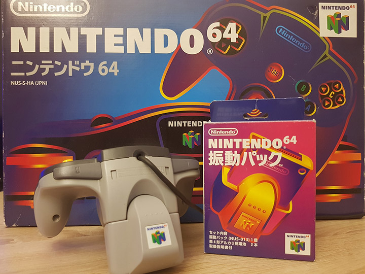 Japanese N64 box with controller and Rumble Pak