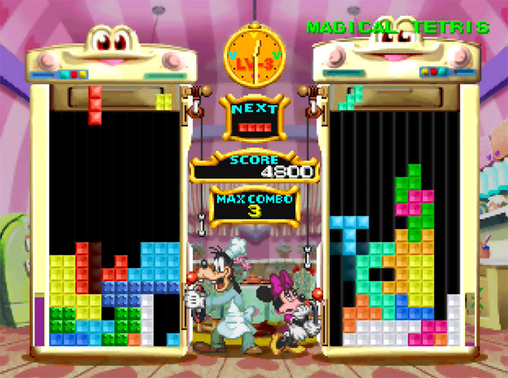 Goofy battles Minnie in a game of Magical Tetris Challenge on N64.