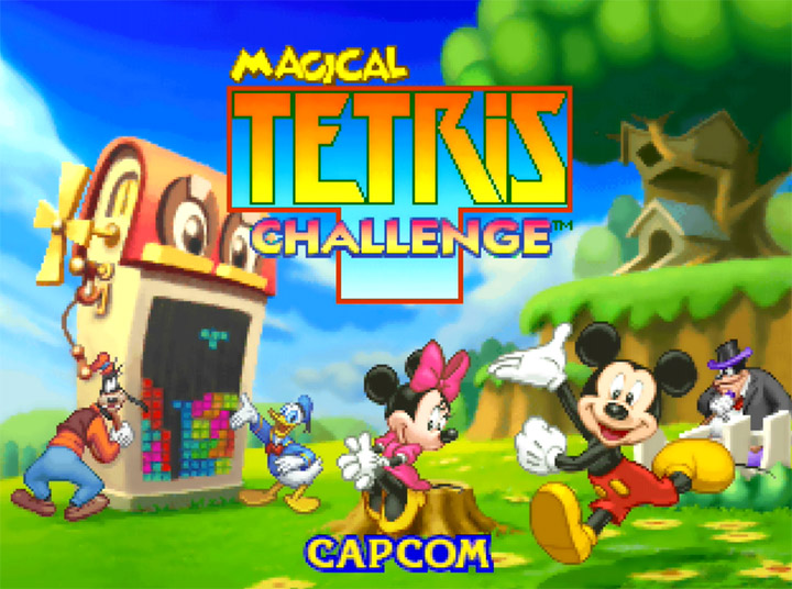 Disney's Magical Tetris Challenge by Capcom - one of the N64s most underrated games.
