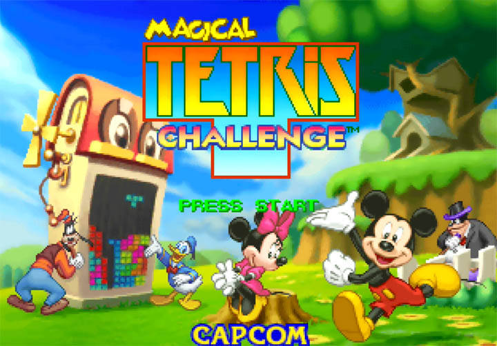 The vibrant and colourful title screen for Magical Tetris Challenge on Nintendo 64.