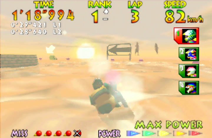 The lens flare effect in Wave Race 64 - a popular visual feature in many late '90s 3D video games.